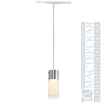 1439011PHASE-TRACK, COMMO PD-1 светильник подвесной для лампы GX53 13Вт макс., хром/ стекло мат/ад-р белый SLV Marbel