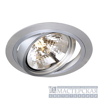 NEW TRIA QRB111 downlight, round, alu-brushed, max. 75W