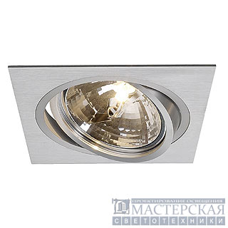 NEW TRIA I QRB111 downlight, square, alu-brushed, max. 75W