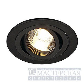 NEW TRIA MR16 ROUND downlight, matt black, max. 50W, incl. metal-plate springs