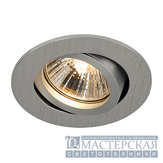 NEW TRIA 68 GU10 downlight, round, alu-brushed, max. 50W, incl. retaining springs