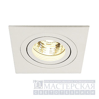 NEW TRIA I GU10 downlight, square, matt white, max. 50W