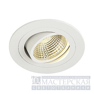NEW TRIA LED DL ROUND SET, matt white, 6W, 3000K, 38°, incl. driver and springs