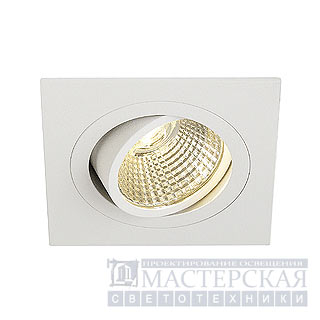 NEW TRIA LED DL SQUARE SET, matt white, 6W, 3000K, 38°, incl. driver and springs