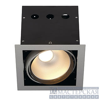 LED DISK MODULE for AIXLIGHT PRO installation frame, silvergrey/black, 2700K, 50°