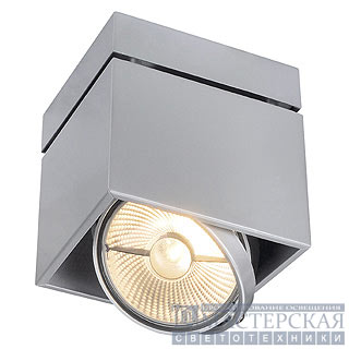 KARDAMOD SURFACE SQUARE ES111 SINGLE ceiling luminaire, silvergrey, GU10, max. 75W