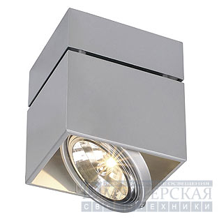 KARDAMOD SURFACE SQUARE QRB SINGLE ceiling luminaire, silvergrey, max. 75W