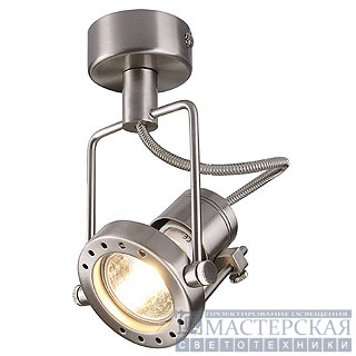 N-TIC SPOT 230V wall and ceiling luminaire, chrome matt , GU10, max. 50W