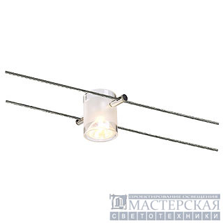 COMET wire luminaire, chrome, partially satined glass, MR16, max. 50W