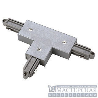 T-connector for 1-phase HV-track, surface-mounted, silvergrey, ground left