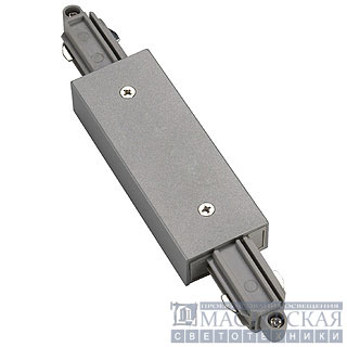Longitudinal connector for 1-phase HV-track, silvergrey, with feed capability