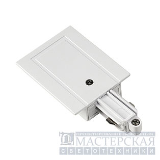 Feed-in for 1-phase HV-track, recessed version, white, ground right
