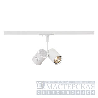 BIMA II lamp head, matt white, 2x GU10, max. 50W, incl. 1-phase adaptor