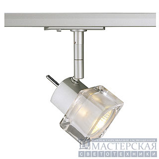 BLOX lamp head, silvergrey, GU10, max. 50W, incl. 1-phase adaptor