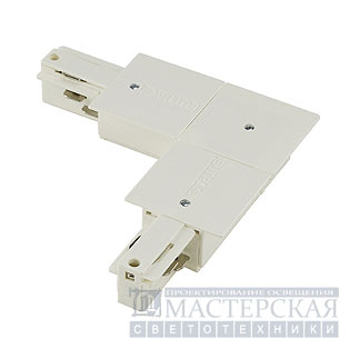 EUTRAC L-connector for 3-phase recessed track, white, ground inside