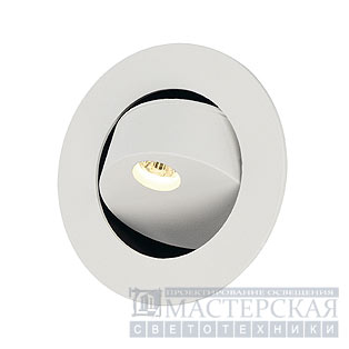GILALED wall lamp, white, 3W LED, 3000K, incl. position LED , warmwhite