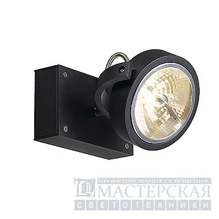 KALU 1 wall and ceiling luminaire, matt black, QRB111, max. 50W