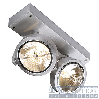 KALU 2 wall and ceiling luminaire, alu-brushed, 2x QRB111, max. 50W