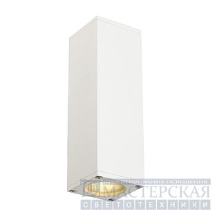 THEO UP/DOWN wall lamp, square , white, 2x GU10, max. 2x 50W