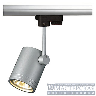 BIMA I lamp head, silvergrey, GU10, max. 50W, incl. 3-phase adaptor