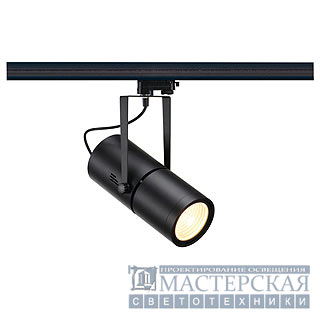 EURO SPOT EVG, matt black, HQI-T, 70W, 15°, incl. 3-phase adaptor
