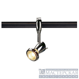 SIENA lamp head for EASYTEC II , chrome, GU10, max. 75W, incl. decoring
