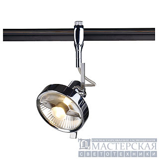 YOKI ES111 lamp head for EASYTEC II, chrome, max. 75W, incl. decoring