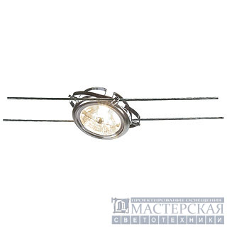 Wire luminaire QRB, chrome, max. 50W