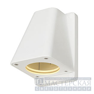 WALLYX GU10 wall lamp, white, max. 50W, IP44