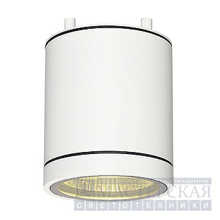 ENOLA_C OUT CL ceiling lamp, round, white, 9W LED, 3000K, 35°