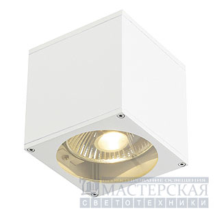 BIG THEO WALL OUT wall lamp, square, white, ES111, max. 75W