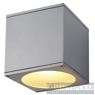 BIG THEO BEAM wall lamp, square, silvergrey, G9, max.60W