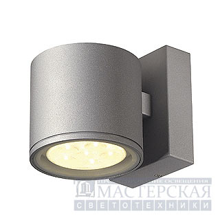 SITRA 6x1W LED wall lamp, silvergrey, 3000K, IP44