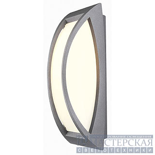 MERIDIAN 2 wall lamp, anthracite, E27 Energy Saver, max. 25W, IP54
