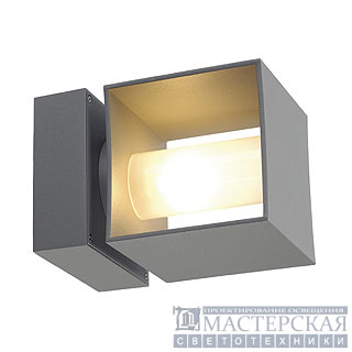 SQUARE TURN G9 wall lamp, silvergrey, max. 42W