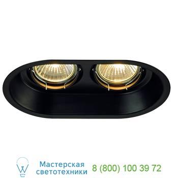 113110 HORN 2 TURNO GU10 светильник встраиваемый для 2-х ламп GU10 по 50Вт макс., матовый черный, SLV