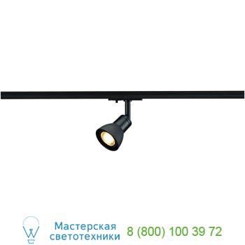 143450 PURIA Spot, schwarz, GU10, max. 50W, inkl. 1P.-Adapter, mit matt-schwarzem Glas, SLV