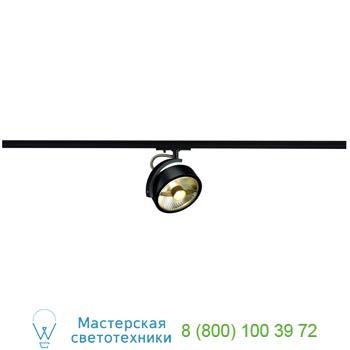 143540 KALU TRACK QPAR111 Leuchten- kopf, schwarz, inkl. 1P.-Adapter, SLV