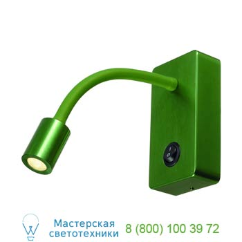 146705 PIPOFLEX Wandleuchte, grun, 4W LED, 3000K, SLV
