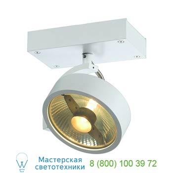 147301 FURNITURE 3 светильник мебельный накладной с 3-ми лампами G4 20Вт, белый, SLV