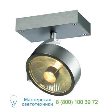 147306 KALU 1 QPAR Deckenleuchte, alu-geburstet, ES111, max. 75W, SLV