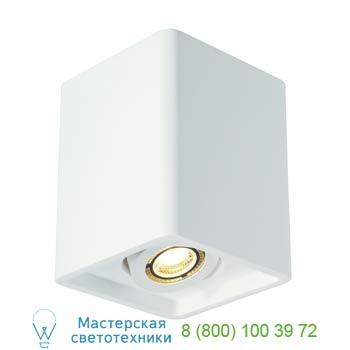 148051 PLASTRA BOX 1 Deckenleuchte, eckig, weisser Gips, 1xGU10, max. 35W, SLV