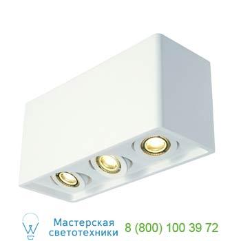 148053 PLASTRA BOX 3 Deckenleuchte, eckig, weisser Gips, 3xGU10, max. 35W, SLV