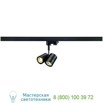 152230 BIMA II Leuchtenkopf, schwarz, 2xGU10, max. 50W, inkl. 3P.-Adapter, SLV