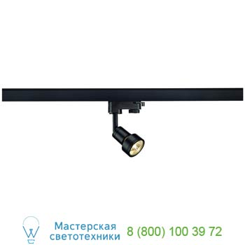 153560 PURI Lampenkopf, schwarz, GU10 , max. 50W, inkl. 3P.-Adapter, SLV