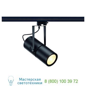 153830 3Ph, EURO SPOT G12-E светильник с ЭПРА для лампы HQI-T/CDM-T G12 50Вт, 15°, черный, SLV