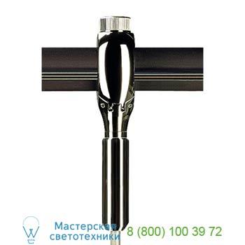 Светильник MARBEL 185294 EASYTEC