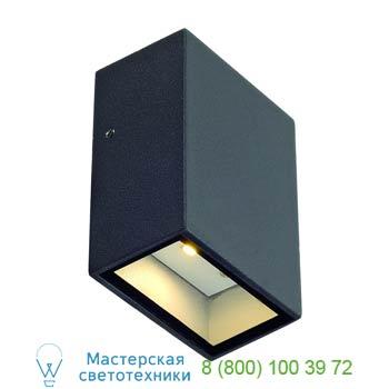 Светильник MARBEL 232465 QUAD