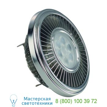 551602 LED AR111 источник света CREE XB-E LED, 12В, 15Вт, 30°, 2700K, 810lm, SLV