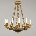 CL0247.GR Serrant Empire Chandelier потолочный светильник Vaughan